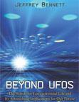 beyond_ufos
